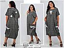 Платье женское 50-54 размера №6235, фото 2