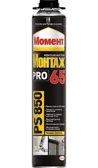 Пена Момент PRO 65 PS850 PU 850мл
