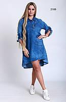 Джинсовое платье-туника большого размера. Турция