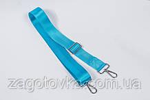 Ремень плечевой голубой