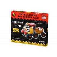 Конструктор Same Toy Inteligent DIY Model Car Самосвал 116 эл. (58031Ut)