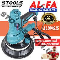✅ Шлифовальная машина для стен и потолков ALFA ALDWS15 со светодиодной подсветкой 1500Вт