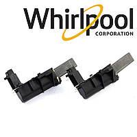 Щетки двигателя стиральной машины Whirpool 481931088529