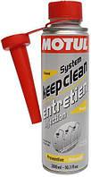 Промывка топливной дизельной системы Motul SYSTEM KEEP CLEAN DIESEL (300ML)