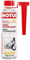 Промывка топливной дизельной системы Motul DIESEL SYSTEM CLEAN AUTO (300ML)