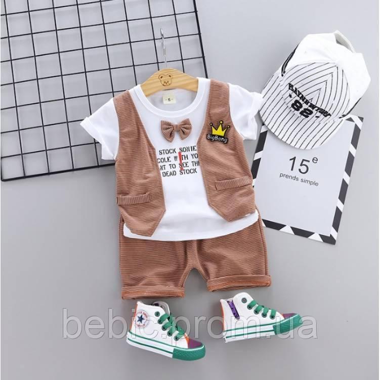 Летний нарядный костюм мальчику  Размер: 98 см