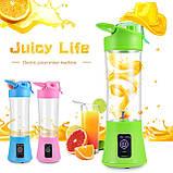 Фитнес-блендер Smart Juice Cup Fruits Портативный миксер, шейкер с USB-зарядкой, фото 2