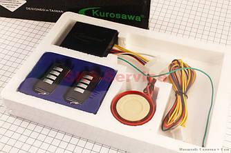 Сигналізація KUROSAWA для мототехніки (2 брелока)