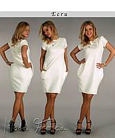 Платье туника длинна 90см 42 44 46 48 50 Р, фото 1