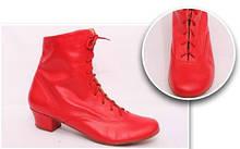 На опт будет скидка. Разные цвета. Полусапожки, венгерки, ботинки для народных танцев. Народная обувь