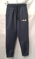 Спортивные штаны для мальчика на 6-10 лет серого, синего, черного, хаки цвета с надписью Фила оптом