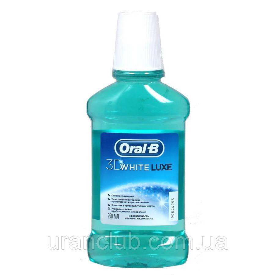 Ополаскиватель полости рта ORAL-B 3D WHITE LUXE 250 мл.