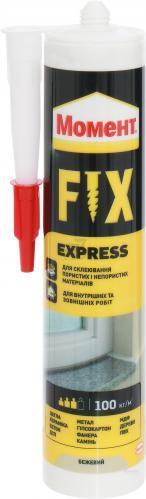 Монтажний клей Момент FIX Express 375г