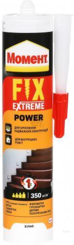 Монтажний клей Момент FIX Extreme Power 385г