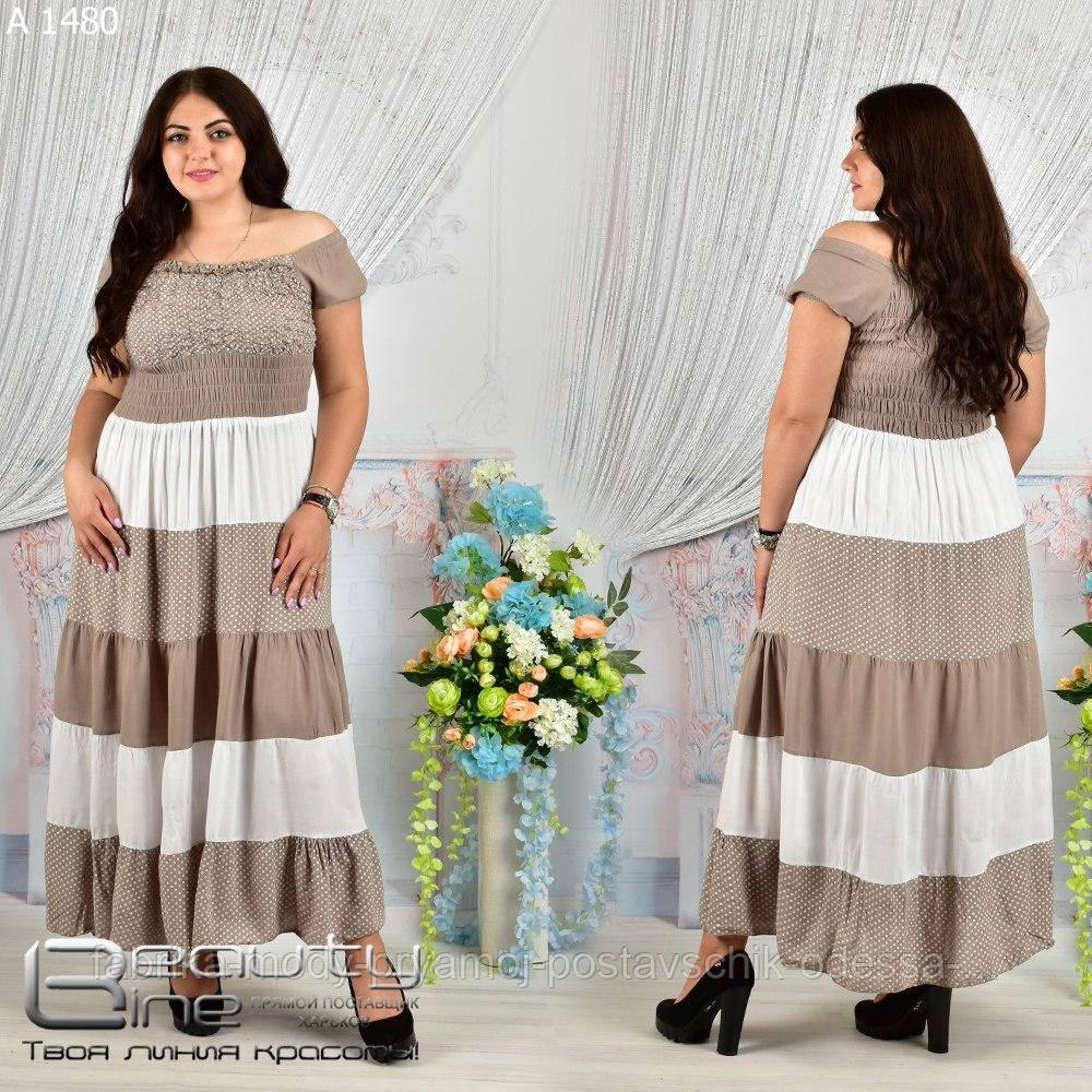 Платье женское 48-54 размера №1480