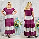 Платье женское 48-54 размера №1480, фото 2