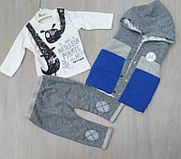 """Детский костюм тройка для мальчика c жилеткой """"Meilleur"""" от 2 до 4 лет, синий"""