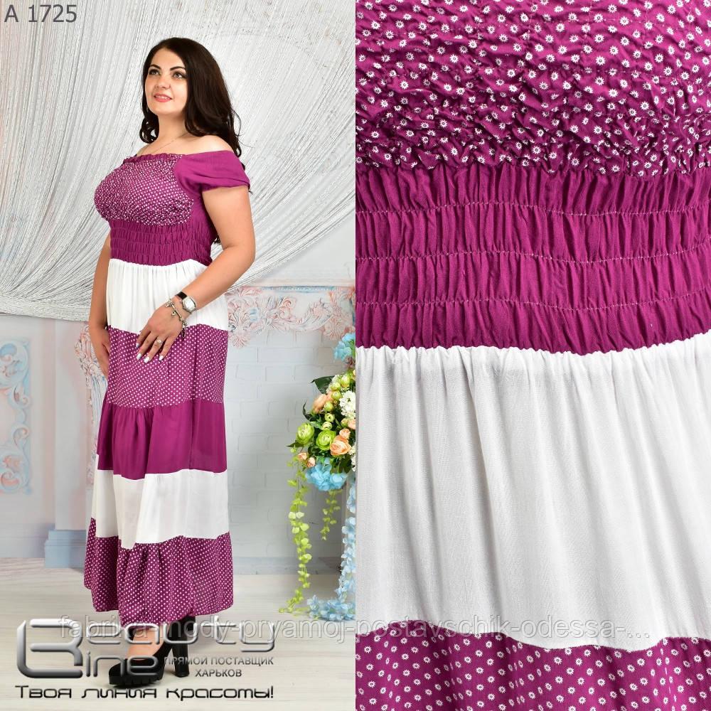 Платье женское 48-54 размера №1725