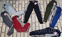Спортивные штаны для мальчика на 5-8 лет серого, синего, хаки, черного, бордового цвета с надписью оптом