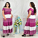Платье женское 48-54 размера №1725, фото 2