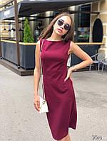 Платье / креп-дайвинг / Украина 27-234-2, фото 1