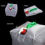 Складная канистра для воды Sun Fun 10 л. - пластиковая тара, фото 3