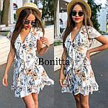 Женский сарафан платье на запах с рюшами (в расцветках), фото 4