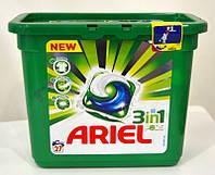 Гелевые капсулы для стирки белого и светлого белья Ariel 3 в 1 (27 шт)