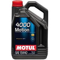Моторное масло MOTUL 4000 Motion 15W-40 4л
