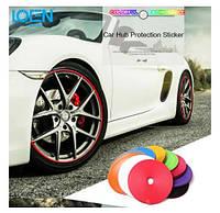 Защита дисков цветные молдинги наклейки на колеса защитная лента - молдинг на литые диски Wheel Pro 7,6м.