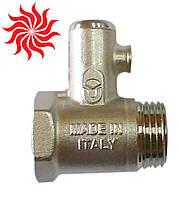Обратный (предохранительный) клапан бойлера Италия