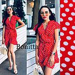 Женский сарафан платье на запах с рюшами в горошек (в расцветках), фото 2