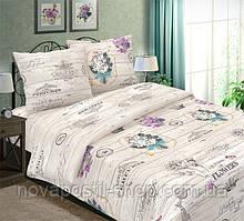 Ткань для постельного белья, бязь хлопок Парфюм