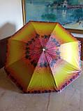 Пляжный зонт от солнца (D2,0 м), фото 8
