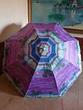 Пляжный зонт от солнца (D2,0 м), фото 9