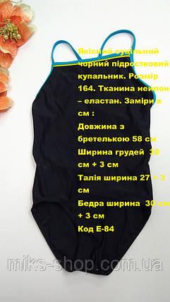 Якісний чорний підлітковий купальник Розмір 164, фото 2