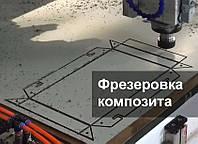 Фрезеровка алюминиевого композита на ЧПУ