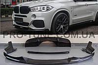 Комплект обвеса M Performanceдля BMW X5 F15