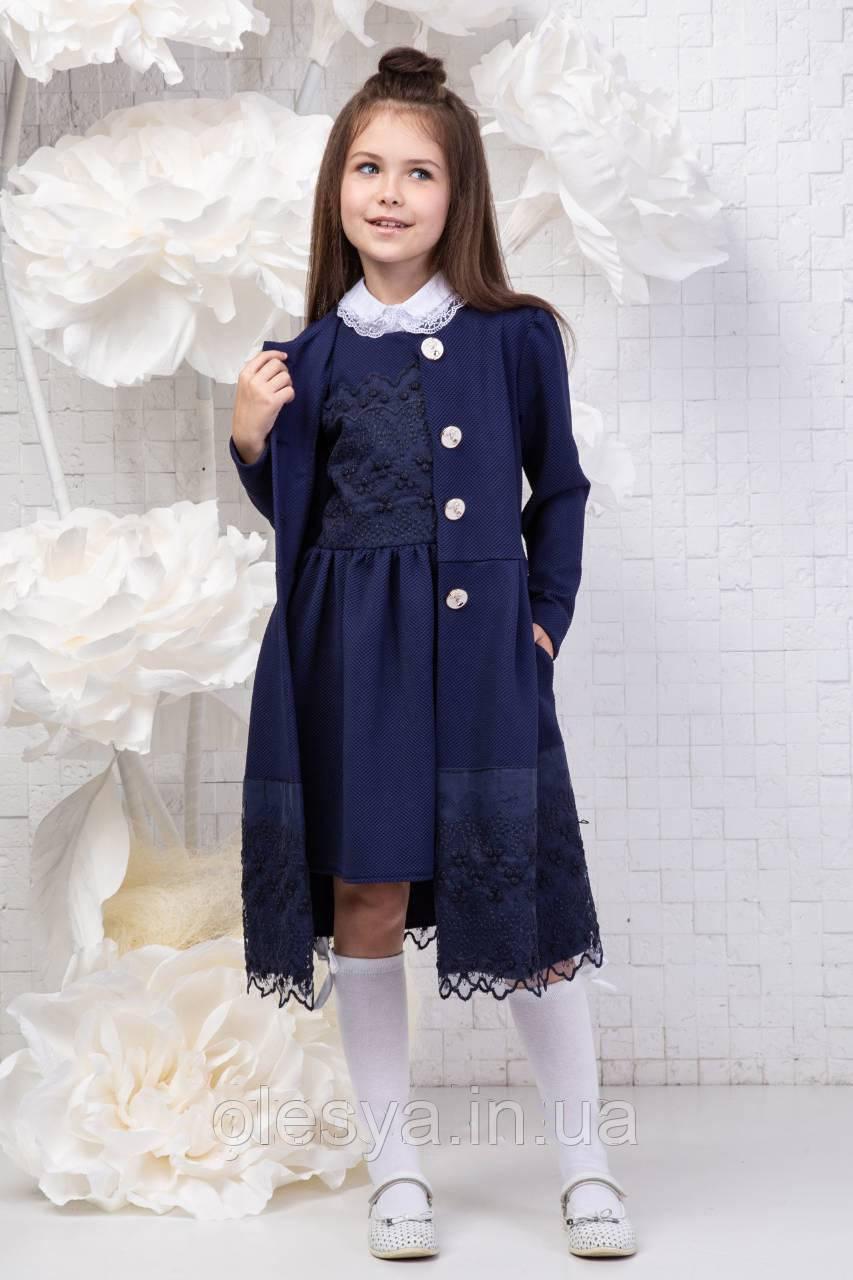 Школьный костюм двойка для девочки Агнесса. Платье+ кардиган. размеры 116- 134