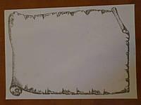 """Листы для меню  """"папирус"""" уп /100шт"""