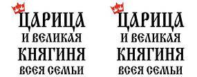 "тематика  ""С НАДПИСЯМИ"" шаблоны для чашек"