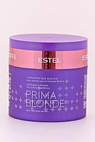 Estel OTIUM Pearl Серебристая маска для холодных оттенков блонд, 300 мл