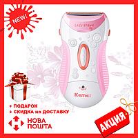 Женский эпилятор бритва Kemei KM-1187 | электробритва для удаления волос Кемей