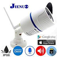 Профессиональная охранная IP камера наблюдения Jienuo720P Wi-Fi, Onvif.Погодозащитная, IR. CamHi Pro