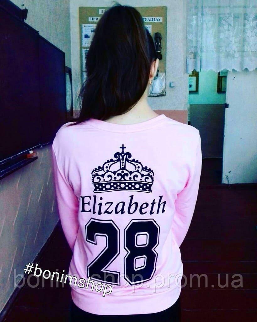 Розовый женский свитшот с черными именем, номером и короной