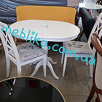 Стол обеденный раскладной Munich ME-T4EX