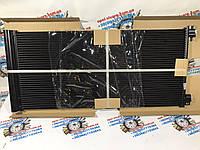 Радиатор кондиционера новый 1.6 Рено Трафик 2015-