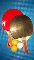Набор для тенниса Magicall MT-808 ( 2 ракетки+3 мячика).