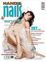 Журнал Ногтевой сервис №2 (2010) HAND & NAILS