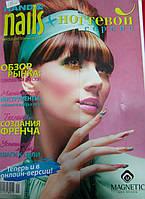 Журнал Ногтевой сервис №1 (2013) HAND & NAILS